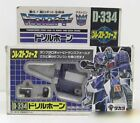 Takara Transformers V Breast Force D-334 Drillhorn Action Figure with box Japan