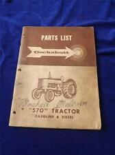 COCKSHUTT FARM EQUIPMENT 570 TRACTOR GASOLINE & DIESEL PARTS LIST BOOK 1958?