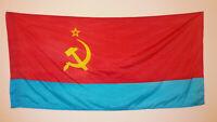 USSR Silk Banner Flag of the Soviet Socialist Republic UKRAINE ~180 x 90cm