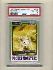 Pokemon PSA 8 NM-Mint Jolteon 1997 Bandai Carddass Japanese Promo Card