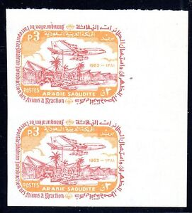 SAUDI ARABIA 1963 DHAHRAN AIRPORT 3 PIASTERS UNISSUED IMPERF PROOF PAIR S.G