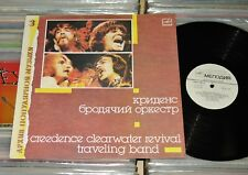 Creedence Clearwater Revival CCR - LP (mint-) Traveling Band / Melodia USSR 1988