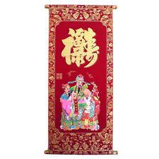 Tenture chinoise rouge porte bonheur