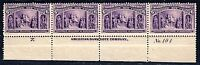 "[DY]   US #235 MNH 6c Columbian Plate # Strip of 4 w/ BEP Imprint and Letter ""Z"""
