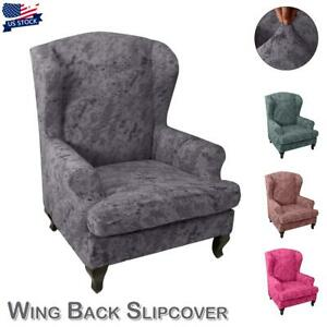 IVYSHION Wing Chair Cover Elastic Universal Stretch Soft Sofa Covers 2-Piece Wingback Armchair Covers with Removable Arms Slipcovers Furniture Protector