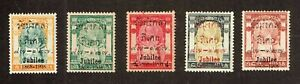 Thailand Siam Stamp, 1908 . Jubilee Issue Complete Set Mint Sc#113-117