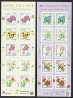 JAPAN 2017 Omotenashi (Hospitality) Flowers No 8 Sticker x 2 Mini S/S Stamps