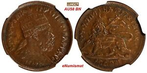 Ethiopia Menelik II EE1889 (1897) 1/32 Birr NGC AU58 BN CORRECTED DIES KM# 11
