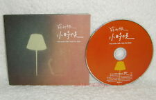 Sodagreen Childhood /Alone Time Taiwan Promo CD (Walk Together Live 2012 Taipei)