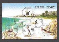 Emirats Arabes Unis 2010 oiseaux bloc feuillet neuf ** 1er choix