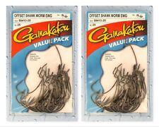 (2) Gamakatsu Bulk Packs Hooks Offset Shank Worm EWG 3/0 58413-25 Brand New