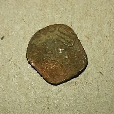 Ancient Coin,  Ladislaus The Posthumous 1140-1444AD. Certified Authentic