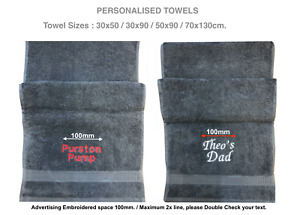 Personalised,Embroidered,Custom,Sports,Gym,Christmas Gift,%100Cotton Towel,BORDR