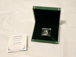 2003 China Panda 50 Fifty Yuan Platinum Proof 1/20oz Coin PCGS PR69 DCAM