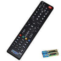 Remote Control for Panasonic TH-42PX500U TH-42PX600U TH-42PZ77U TH-42PZ700U TV