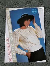 "Sirdar Cotton Crepe DK kniting pattern - ladies Sweater in sizes 32"" - 42"""