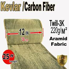 12 in x 25 FT - fabric made with KEVLAR-CARBON FIBER Fabric- Twill -3K/200g/m2