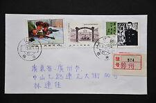 China PRC N Series (No.7) 4f, J67 8f, J68 8f - Liaoning-Jinzhou cds 1982.3.10