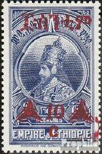 Äthiopien 190 postfrisch 1936 Freimarken mit Aufdruck