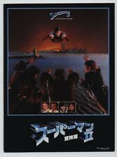 Superman II JAPAN PROGRAM Richard Lester, Gene Hackman, Christopher Reeve