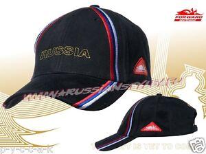 "FORWARD ""RUSSIA"" Russland Baseballcap Бейсболка 20703F-13B, dunkelblau"