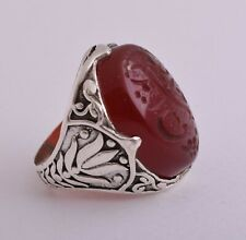Islamic Silver Yemen agate hand engrave kabdi aqeeq akik Ring-يد الله فوق أيديهم