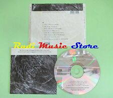 CD BUDD RAYMONDE GUTHRIE FRASER The moon and the melodies 1986(Xs1) no lp mc dvd