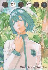 HIKARU NO GO DELUXE tome 2 Yumi Hotta Takeshi Obata shonenmanga en français