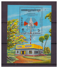 Cambodia, Einheitsfront Rescue Kambodschas 133, 1983 Used