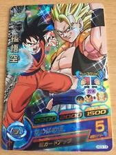 Carte Dragon Ball Z DBZ Dragon Ball Heroes Galaxy Mission Part 03 #HG3-14 S-Rare