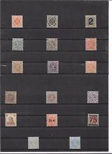 Württemberg Dienstmarken, aus Michelnummern: 112 - 271 **/*, Einzelmarken **/*