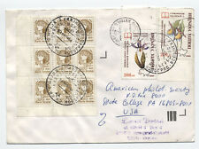 Heavily franked Ukraine cover 1990s 40 stamps [L.217]