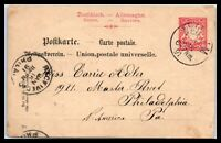 1891 GERMANY Postal Card - to Philadelphia, Pennsylvania USA H4