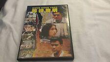 Hong Kong 1941  DVD Yun-Fat Chow, Cecilia Yip, Alex Man, Kien Shih, Ma Wu