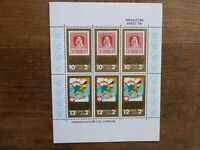 NEW ZEALAND HEALTH STAMPS 1978 STAMPS 6 STAMP MINI SHEET MNH