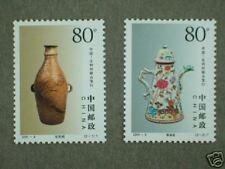 CHINA 2001-9 Ceramics Joint Belgium stamps