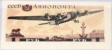 RUSSIA SOWJETUNION 1937 570 C75 Aviation Exhb. Moscow Plane Flugzeug MNH