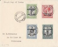 PNG745) Papua 1935 Jubilee set of 4 on cover to Melbourne