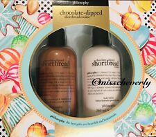 PHILOSOPHY Chocolate Dipped Shortbread Cookie Shower Gel+Body Lotion GIFT SET