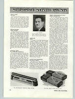 1940  Paper Ad Megow Model Airplanes Baby R O G Glider Harmonica All American