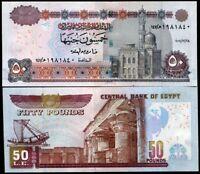 EGYPT 50 POUNDS 2011 P 66 UNC