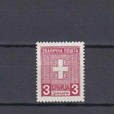 DR, Serbia, besetzung, occupation, dienstmarken, 1943, Mi.1, ** MNH (postfrisch)