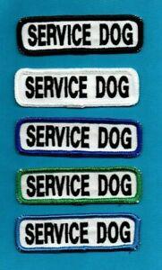 """SERVICE DOG 1"""" X 3""""  - service dog vest patch"""