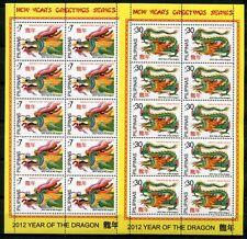 Philippinen Philippines 2012 Jahr des Drachen Year of the Dragon Kleinbögen MN