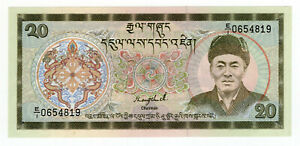 Royal Monetary Authority of Bhutan 20 Twenty Ngultrum UNC P9