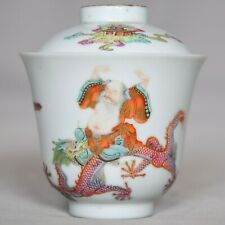 Important Antique Chinese Porcelain Famille Rose Lidded Cup