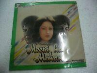 MEERA KA MOHAN ARUN PAUDWAL 1990  RARE LP RECORD orig BOLLYWOOD VINYL india VG