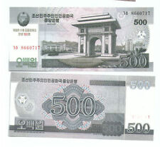 Korea  500 won Commemorative Banknote UNC 2008