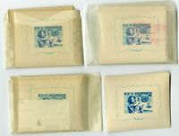 Albania Stamps # 552A Lot of 100 S/S All NH Scott Value $950.00