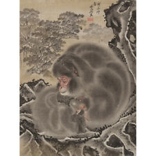 Kyosai Two Monkeys Japanese Painting Canvas Wall Art Print Poster